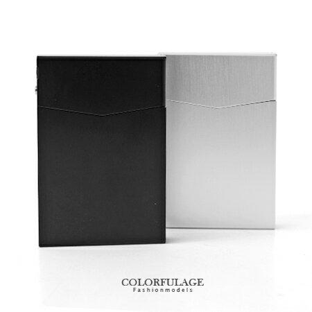 香菸盒 簡潔優美金屬自動彈蓋式煙盒 俐落大方型男單品 二色可選 柒彩年代【NL133】輕巧超薄