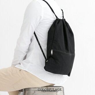 休閒束口袋 簡單素面風格帆布潮流後背包.肩背包.手提包 束口包 柒彩年代【NZ405】多色可選
