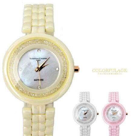 范倫鐵諾Valentino 精密全彩陶瓷晶鑽刻度珍珠貝面手錶腕錶 柒彩年代【NE1311】原廠公司貨 0