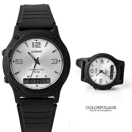 CASIO卡西歐 輕量無感 多功能雙顯電子手錶 黑色休閒運動腕錶防水 保固 柒彩年代【NE1344】原廠公司貨 0