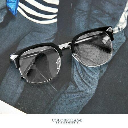 半框眼鏡 簡約中性方框箭頭造型眼鏡 日系新款經典黑色系 柒彩年代【NY280】 0