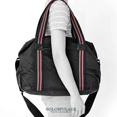 大容量包 簡約素色尼龍帆布背帶休閒旅行包 肩背/側背/手提 柒彩年代【NZ415】好看又實用 0