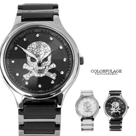Valentino范倫鐵諾 經典骷髏水鑽精密陶瓷不鏽鋼手錶腕錶 原廠公司貨 柒彩年代【NE1316】單支