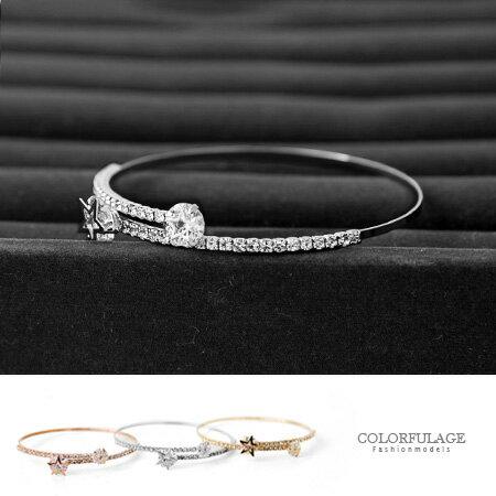玫瑰金彈性手環 星型金屬水鑽設計 亮眼加分小配件 柒彩年代【NA283】女孩專屬禮物 0