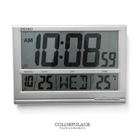 SEIKO精工時鐘 簡約歐風 兩用商務型 電子 座鐘 掛鐘 柒彩年代~NE1379~ 貨