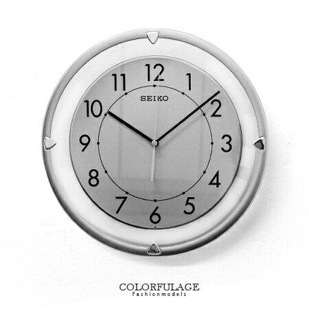 SEIKO精工時鐘 典雅透明 清新自然風 滑動式指針掛鐘 靜音時鐘 柒彩年代【NE1387】原廠公司貨
