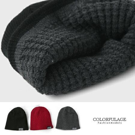雙面正反可戴厚實保暖毛帽 彈性佳不分男女都可配戴 雙面麻花編織 柒彩年代【NH173】單頂價格