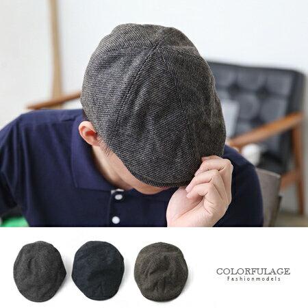 混色毛呢編織帽鴨舌帽 扁帽 紳士帽 小偷帽 英倫元素保暖防風造型帽 柒彩年代【NH174】畫家帽 0
