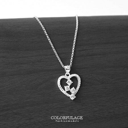 項鍊 閃耀之心 精緻鏤空愛心鑲鑽鋯石銀飾項鍊 925純銀經典設計款 柒彩年代【NB625】禮物 0