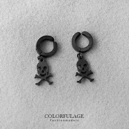 黑色系 骷髏 夾式耳環 沒有耳洞 鋼 抗過敏.氧化 柒彩年代~ND182~單支