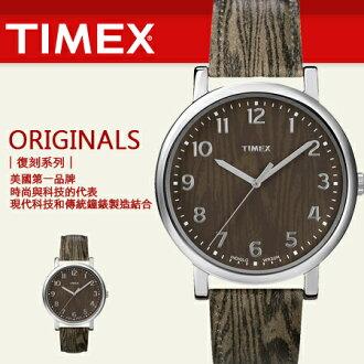 獨特工藝木紋真皮TIMEX天美時腕錶 不撞款中性手錶 柒彩年代【NE1108】原廠公司貨