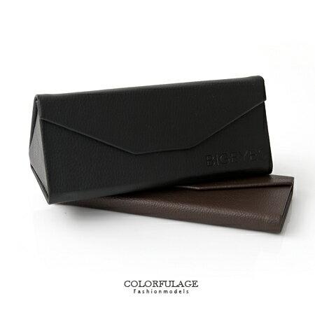 質感皮革眼鏡盒 隨身好攜摺疊設計 高級絨布內裡輕巧好收納 柒彩年代【NY290】單個 0