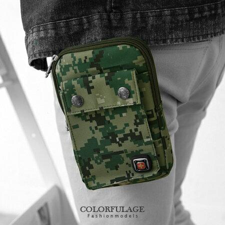 酷帥迷彩軍裝風腰包.掛包.可繫於皮帶 隨身手機.零錢包 柒彩年代【NZ423】單個 0
