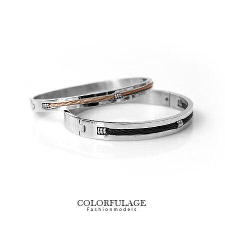 手環簡約個性單品多層次立體螺旋鋼索造型手鍊抗過敏抗氧化柒彩年代【NA307】單條