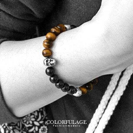 手環 骷髏串珠造型手鍊 復古瑪瑙獨特神秘感設計手鍊 顆顆色澤亮光 柒彩年代【NA310】時尚有型