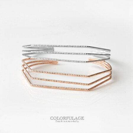 手環手鍊 規則彎曲簡潔線條鏤空造型手環 簡約時尚魅力單品 銀/玫金 2色 柒彩年代【NA312】C型環