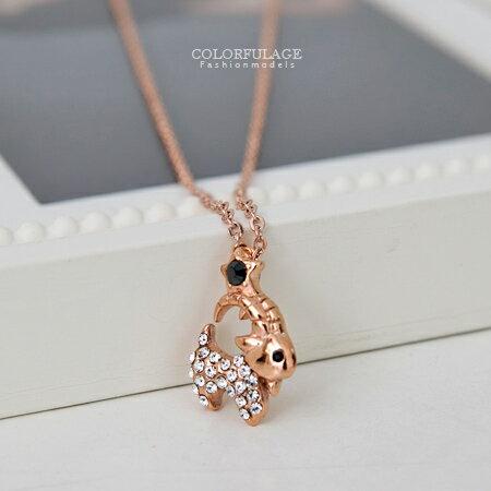 十二星座玫瑰金鑲鑽項鍊 星座愛情水鑽造型時尚專屬項鍊 抗過敏.氧化 柒彩年代【NB607】星座圖騰 0