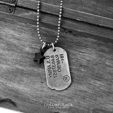立體浮雕壓紋 多墜式星星造型 美國大兵軍牌項鍊 中性單品 柒彩年代【NB612】復古韓系 0