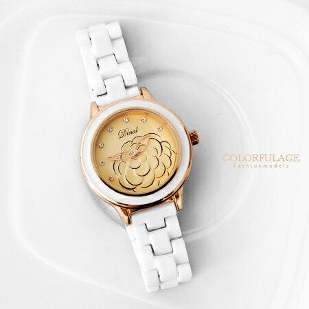 手錶 立體浮雕清新山茶花陶瓷腕錶 氣質名媛蝴蝶扣錶帶設計 柒彩年代【NE1321】單支價格