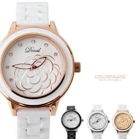 手錶 立體浮雕清新山茶花陶瓷腕錶 氣質名媛蝴蝶扣錶帶 柒彩年代~NE1321~單支 ~