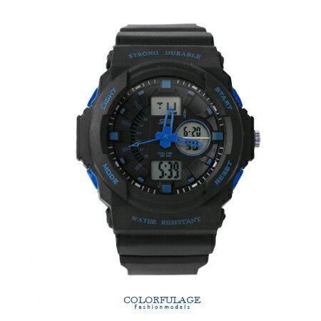 手錶 經典戶外多功能型男防水30米冷光雙顯電子錶 運動潮流風 柒彩年代【NE1323】原廠公司貨 0