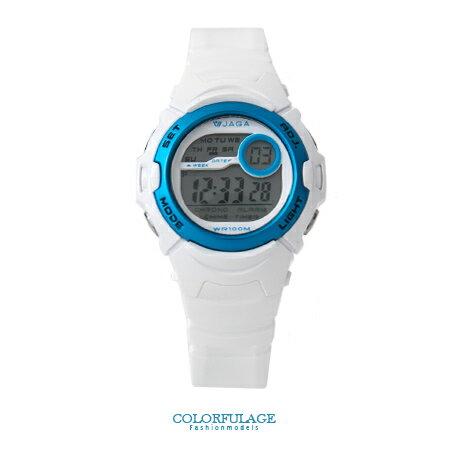 JAGA捷卡 時尚鮮豔亮眼中性電子錶/童錶/手錶 多功能防水100米 柒彩年代【NE1325】原廠公司貨 0