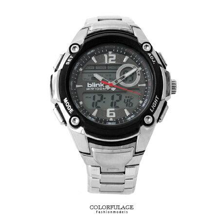 JAGA捷卡blink手錶 沉穩 電子錶 雙顯示 防水100米 柒彩年代~NE1341~