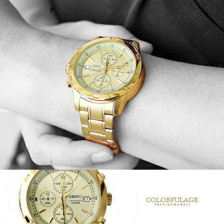 SEIKO 精工三眼計時賽車錶 金色系暢銷的明星商品 不鏽鋼材質【NE1363】附贈禮盒+提袋 0