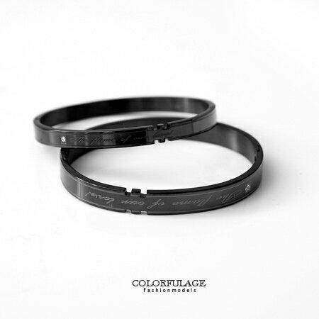 手環 隱藏開扣合設計 精緻刻草寫英文崁入水鑽鋼手環 可搭配情侶手鍊 柒彩年代【NA309】單個 0