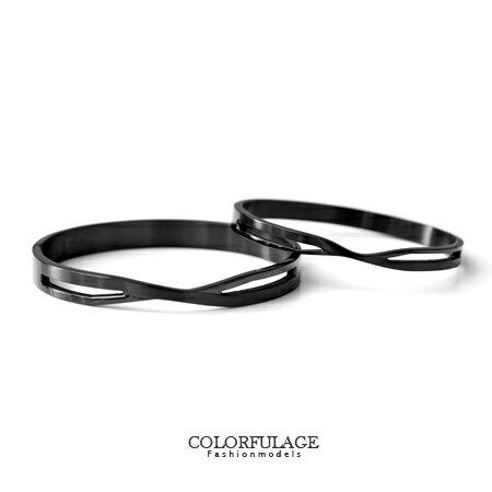 手環 精緻交叉曲線白鋼手環 壓扣式完美貼合俐落造型 情侶對飾 柒彩年代【NA316】 抗過敏/氧化 0