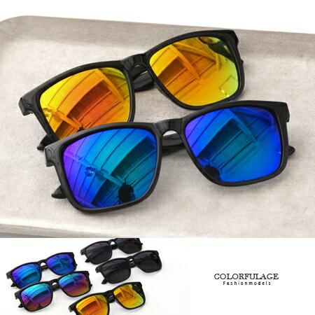 墨鏡 炫麗街頭時尚潮流反光造型太陽眼鏡 個性款不分男女都可配戴 柒彩年代【NY303】抗UV400 0