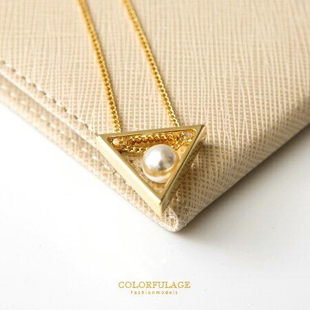 項鍊 金色三角型珍珠時尚穿搭項鍊 俐落簡約可愛的氛圍 幾何造型 柒彩年代【NB647】單顆珍珠 0