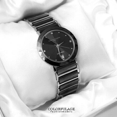 Valentino范倫鐵諾 獨特切割鏡面陶瓷手錶腕錶 超薄設計珍珠貝面 柒彩年代【NE1386】單支價格
