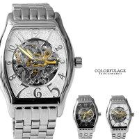 時尚老爸手錶推薦到范倫鐵諾Valentino自動上鍊機械腕錶 經典酒桶不鏽鋼手錶 背板鏤空設計 柒彩年代 【NE1398】原廠就在柒彩年代推薦時尚老爸手錶