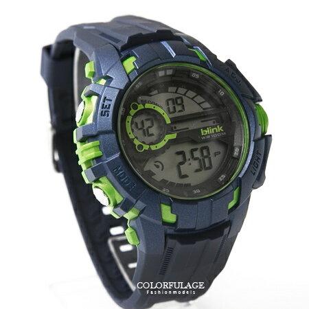 JAGA捷卡 blink 獨特藍綠配色多功能電子手錶 防水100米 原廠公司貨 柒彩年代【NE1410】單支