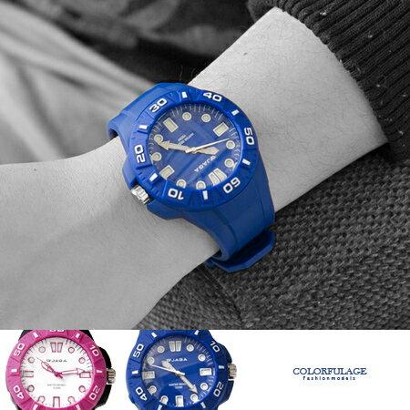 JAGA捷卡 時尚亮彩潮流運動膠錶軍錶 錶盤立體設計 防水100米 柒彩年代【NE1414】原廠公司貨