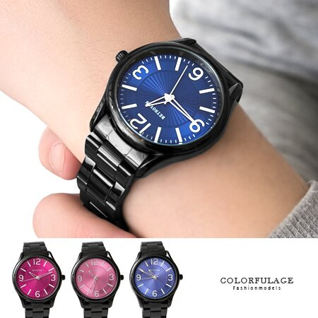 手錶 炫彩雷射唱盤亮眼 腕錶 繽紛多色中性款男女不分 情侶錶 柒彩年代~NE1420~單支