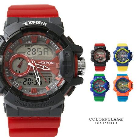 繽紛大錶殼電子錶 強悍炫彩型男手錶 透氣可調錶帶 柒彩年代【NE1423】單支價格 0