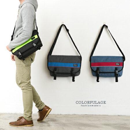 實用拼接色系運動風 帆布材質掀蓋式側背包 戶外休閒單車包 柒彩年代【NZ430】單個 0