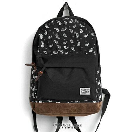 後背包 創意變形蟲雙肩包 百搭實用休閒旅行包 輕量尼龍材質 耐用 不怕髒 柒彩年代【NZ434】單個