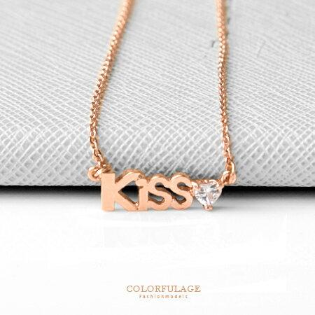 項鍊短鍊頸鍊 kiss造型玫金配色鎖骨項鍊 愛心水鑽優雅 柒彩年代【NB628】百搭款