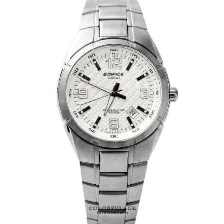 CASIO卡西歐EDIFICE系列 高品味編織紋不銹鋼腕錶 純白鏡面 柒彩年代~NE144