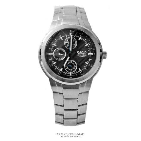 CASIO卡西歐EDIFICE系列 知性時尚三眼指針不鏽鋼手錶 防水100米 柒彩年代【NE1464】原廠公司貨