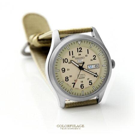 經典帆布SEIKO精工五號 卡其軍用機械錶 裱背鏤空 自動上鍊手錶 柒彩年代【NE1475】原廠平輸 0
