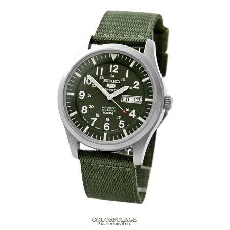 經典帆布SEIKO精工五號 軍綠軍用機械錶 裱背鏤空 自動上鍊手錶 柒彩年代【NE1476】原廠平輸