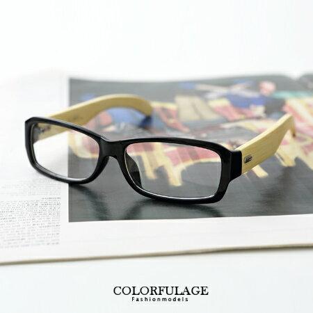 鏡框 文青窄版手造天然竹子實用眼鏡 都會學院復古時尚 柒彩年代【NY230】中性款 0