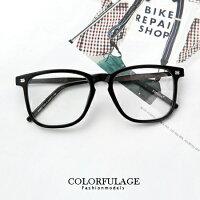 熱銷鏡框 金屬腳架mix質感膠框造型眼鏡 潮流復古中性款 柒彩年代【NY234】單支 0