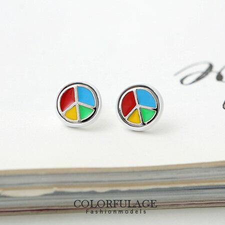 耳環 韓系彩色和平peace造型耳針耳環 撞色潮流百搭單品 約會心機小物 柒彩年代【ND150】一對價格 0