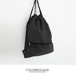 束口袋 帆布 後背包 肩背包 手提包 黑色
