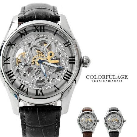 自動上鍊機械不鏽鋼腕錶 羅馬數字雙面鏤空手錶 范倫鐵諾Valentino 柒彩年代 【NE1121】原廠公司貨 0